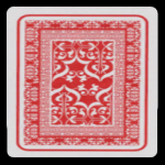 Card with slightly rounded corners one-minute dungeon One Minute Dungeon image37b 150x150